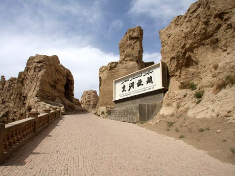 ancient city of jiaohe