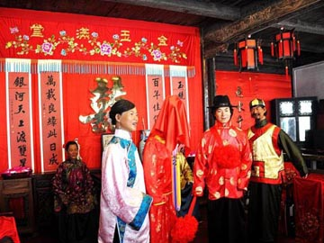 Chinese wedding ceremony,Perform the Formal Wedding Ceremony
