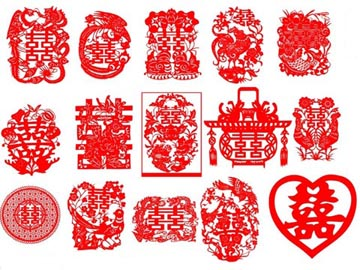 Chinese Nuptial Decorative Double Happiness Papercuts
