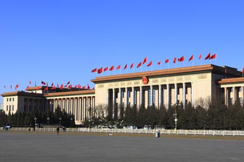 Congress Hall of China