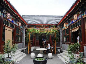 inner courtyard of Siheyuan