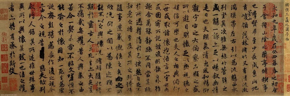 Lantingxu (Preface to Orchid Pavilion), the Most Renowned Calligraphy Work by Wang Xi Zhi in the Jing Dynasty