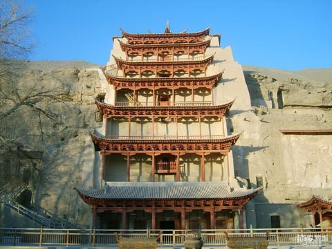 Maogao Grottoes