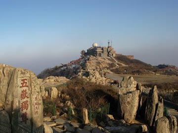 The Top of Mount Tai