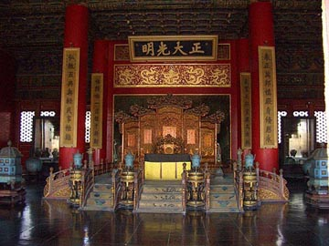Throne in the Forbidden City