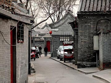 hutong is the walking alley